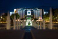 НДК - Национален Дворец на Културата
