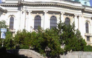 Ректоратът на Софийски университет