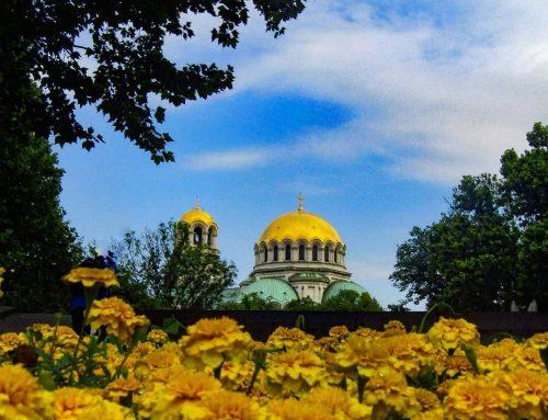 Златна София