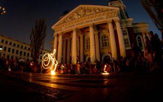 Театърът на огъня