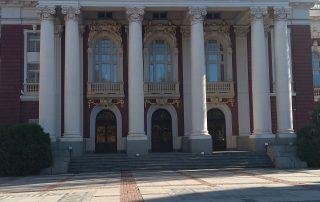 Народен театър И. Вазов