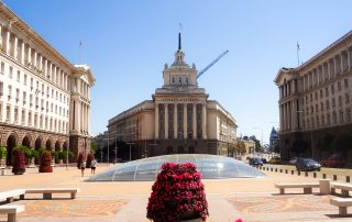София - Площад Независимост