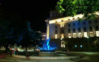 Лятна вечер в София - Фонтанът пред Президентството